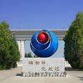 北京赛车pk10官网注册有限北京赛车pk10官网注册介绍